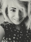 Юлия, 23 года, Айхал