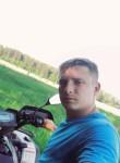 Andrey, 26, Chernogorsk