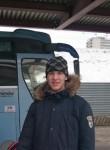 Вадим, 23, Novosibirsk