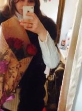 Elizaveta, 20, Russia, Zimovniki