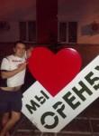 Sergey, 29  , Orenburg