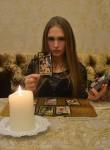Veronika, 28, Moscow