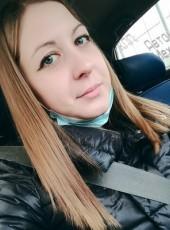Darya, 26, Russia, Tyumen