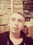 Andrei, 35 лет, Алдан
