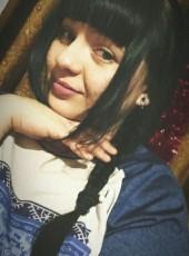 Diana, 20, Russia, Shakhty