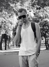 Kirill, 26, Ukraine, Donetsk