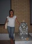 Lilya, 40  , Almetevsk