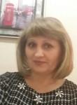 евгения, 52 года, Ханты-Мансийск