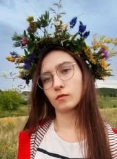 Sofya, 18, Russia, Miass