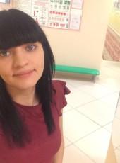 Tatyana, 23, Russia, Zhukovskiy