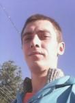 Александр, 28 лет, Мокроус