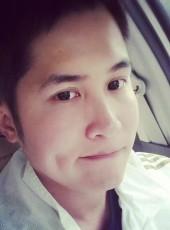 Stephen, 35, China, Shenzhen