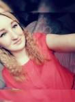 Irina, 25, Surazh