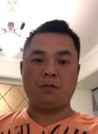 为流星寻爱, 34  , Puyang