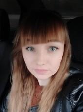 Vera, 26, Russia, Tver