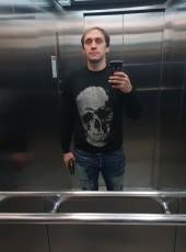 Андриано, 29, Россия, Москва