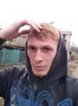 Don, 27  , Kryvyi Rih