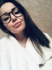 polina, 21, Russia, Novosibirsk