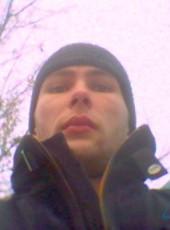 Алексей, 36, Russia, Muchkapskiy