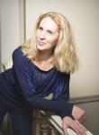 Ольга , 45 лет, Москва