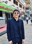 Mohamed, 18  , Cairo