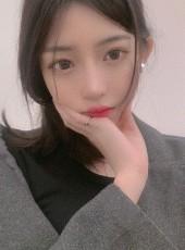 安安, 25, China, Taichung