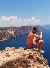 Daniil, 26, Russia, Primorskiy