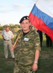 Andrey, 37, Saratov
