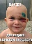 Sergey, 18  , Arzgir