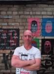Alik, 43, Moscow