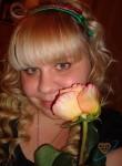Olesya, 36, Kemerovo