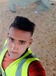 عمر مختار, 20  , Cairo