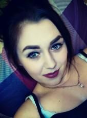 Marinka, 22, Russia, Sudzha