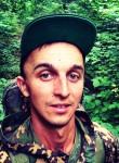 Aleksandr, 25, Voronezh