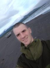 Dmitriy, 27, Russia, Krasnoyarsk