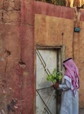 Wesam, 29, Saudi Arabia, Sabya