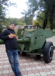 vlad, 30, Novocheboksarsk