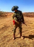 Yosef, 22  , Rafah