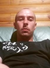 Dima, 27, Ukraine, Pavlohrad