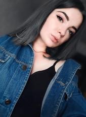 Alena, 22, Belarus, Klimavichy