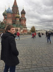 Robert, 22, Russia, Moscow