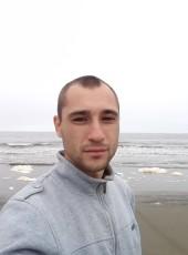 Sergey, 29, Russia, Svobodnyy