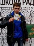 Evgeniy , 29, Moscow