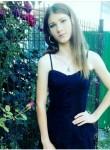 Diana, 18, Kozyatyn