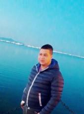 zid firas, 22, تونس, ڤفصة