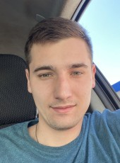 Ruslan, 25, Russia, Surgut