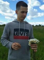 Denis , 26, Russia, Kazan