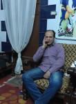 هانى, 40  , Al Mahallah al Kubra