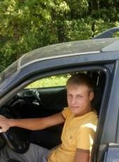 Dmitriy, 29, Poland, Bialystok