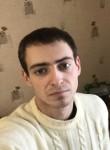 Андрей, 26 лет, Буй